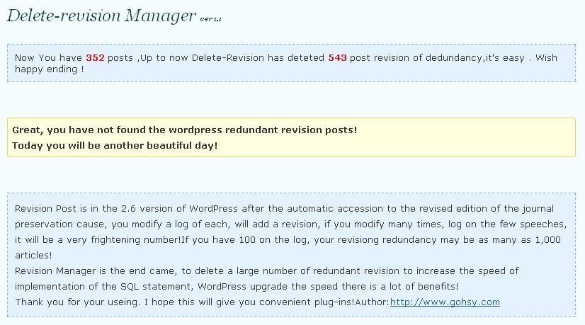 delete_revision